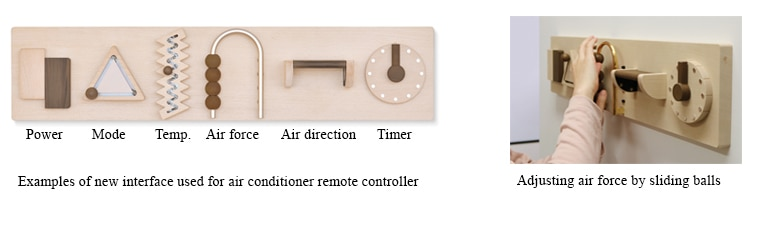 Examples of new interface used for air conditioner remote controller / Adjusting air force by sliding balls